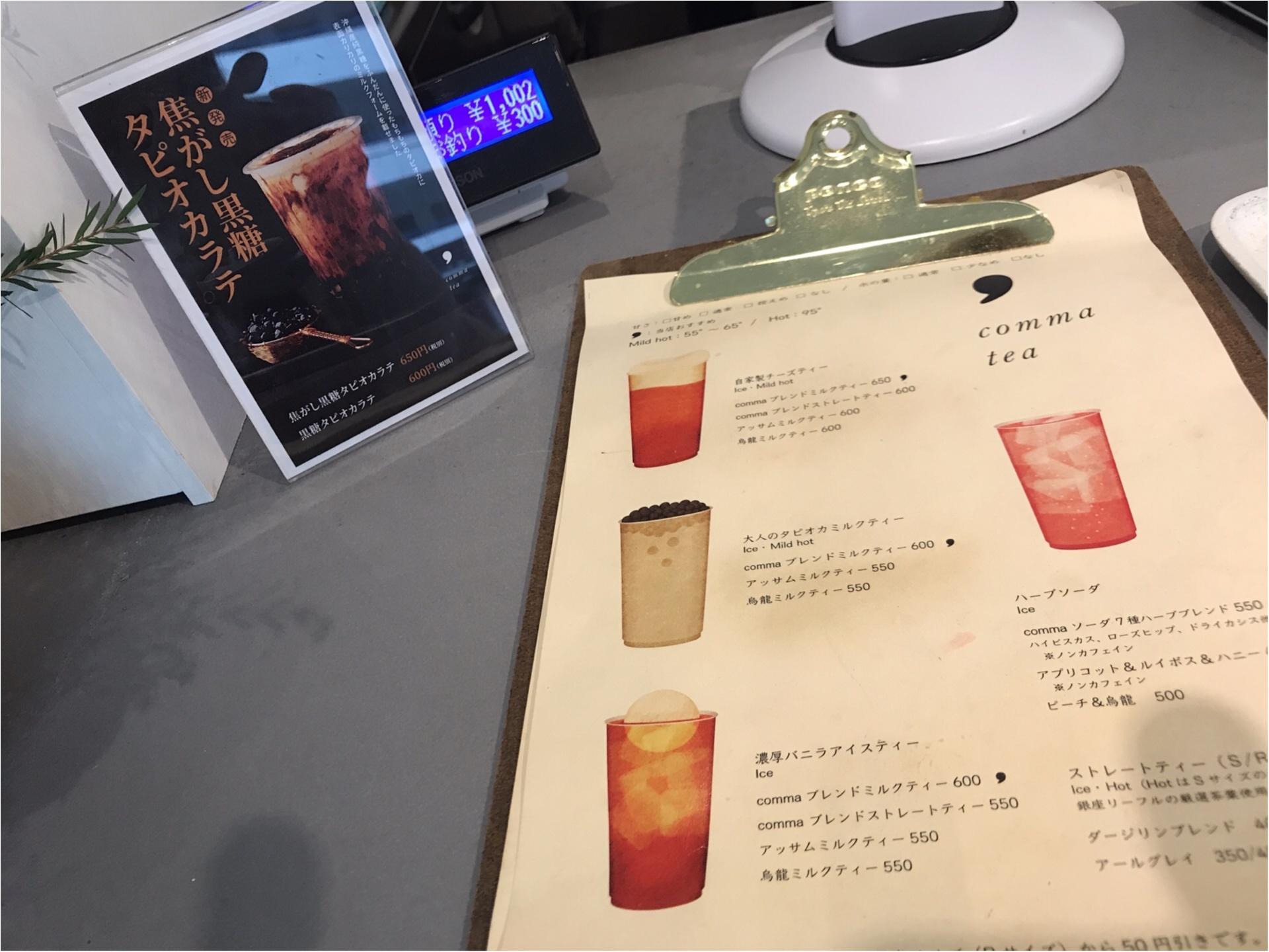 【コンマティー(comma tea)】日本初!《焦がし黒糖タピオカラテ》が絶品なんです♡_2