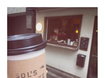 #15【#cafestagram】❤️:《東京•蔵前》身体にやさしいコーヒーを飲みに『SOL'S COFFEE』へ☻