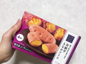 【コンビニグルメ】安納芋もなかアイスを食べてみた✨