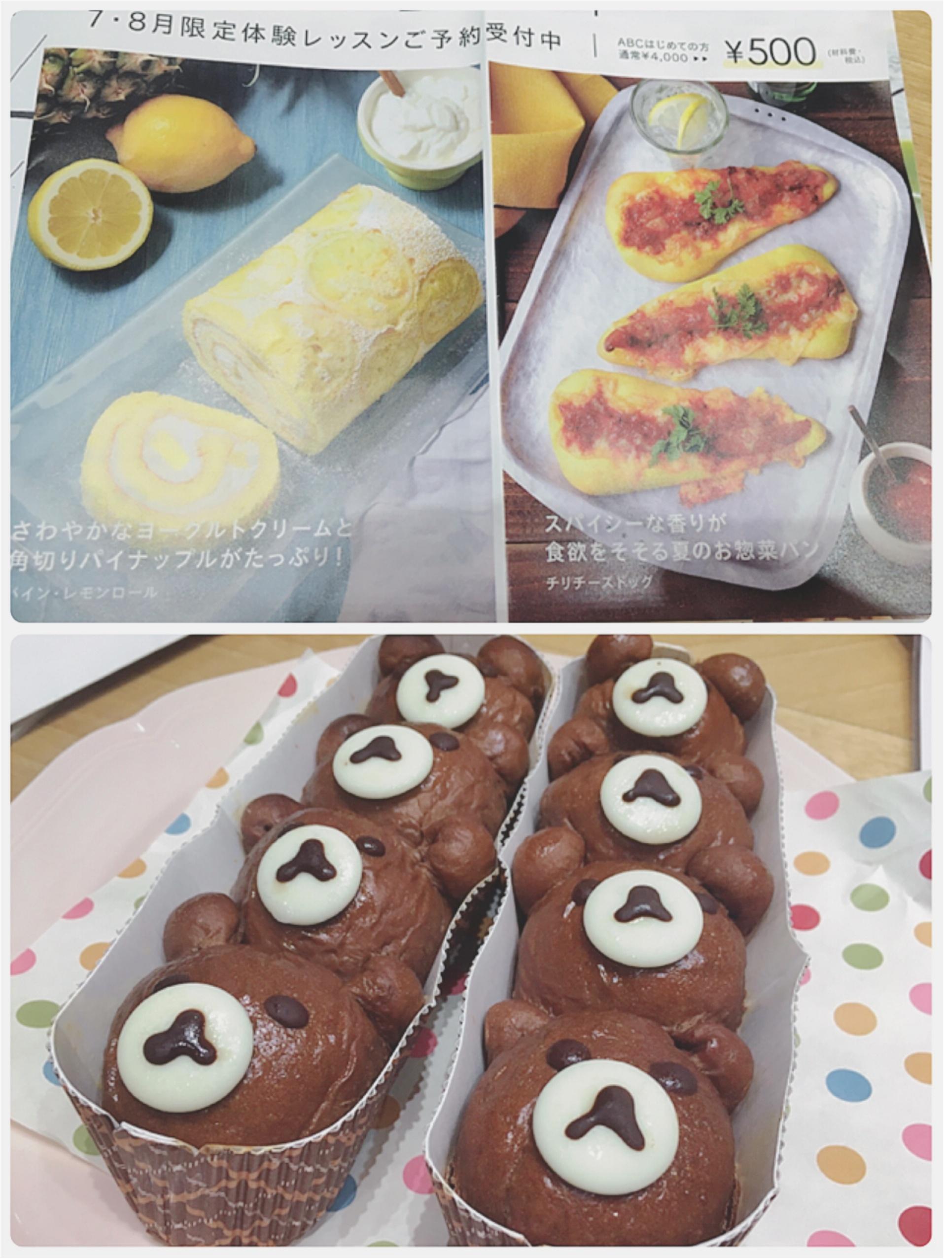 お料理教室体験★SNS映え◎かわいいキューブパンを作りました!-本日のモアハピ女子会-_7