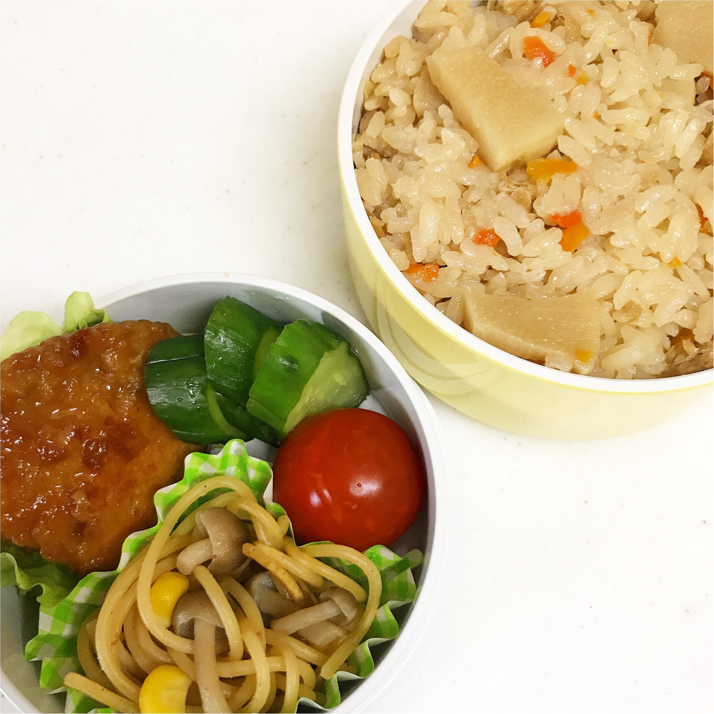 """お弁当女子必見!無印良品の「食べるスープ」で""""ほっ""""とするランチタイム❤︎_1"""