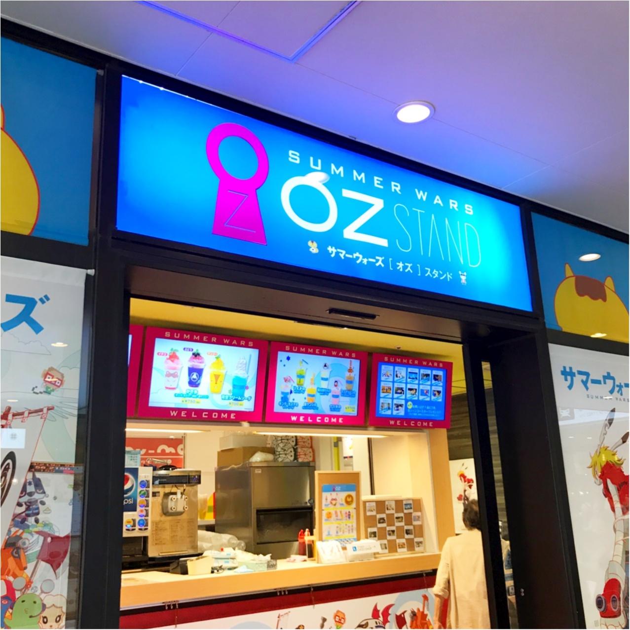 映画『サマーウォーズ』コラボカフェ【OZ STAND-オズ スタンド-】が東京スカイツリータウンに登場♡_2