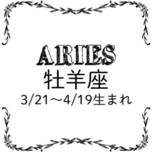 <3/28~4/25>今月のMORE HAPPY☆占い_2