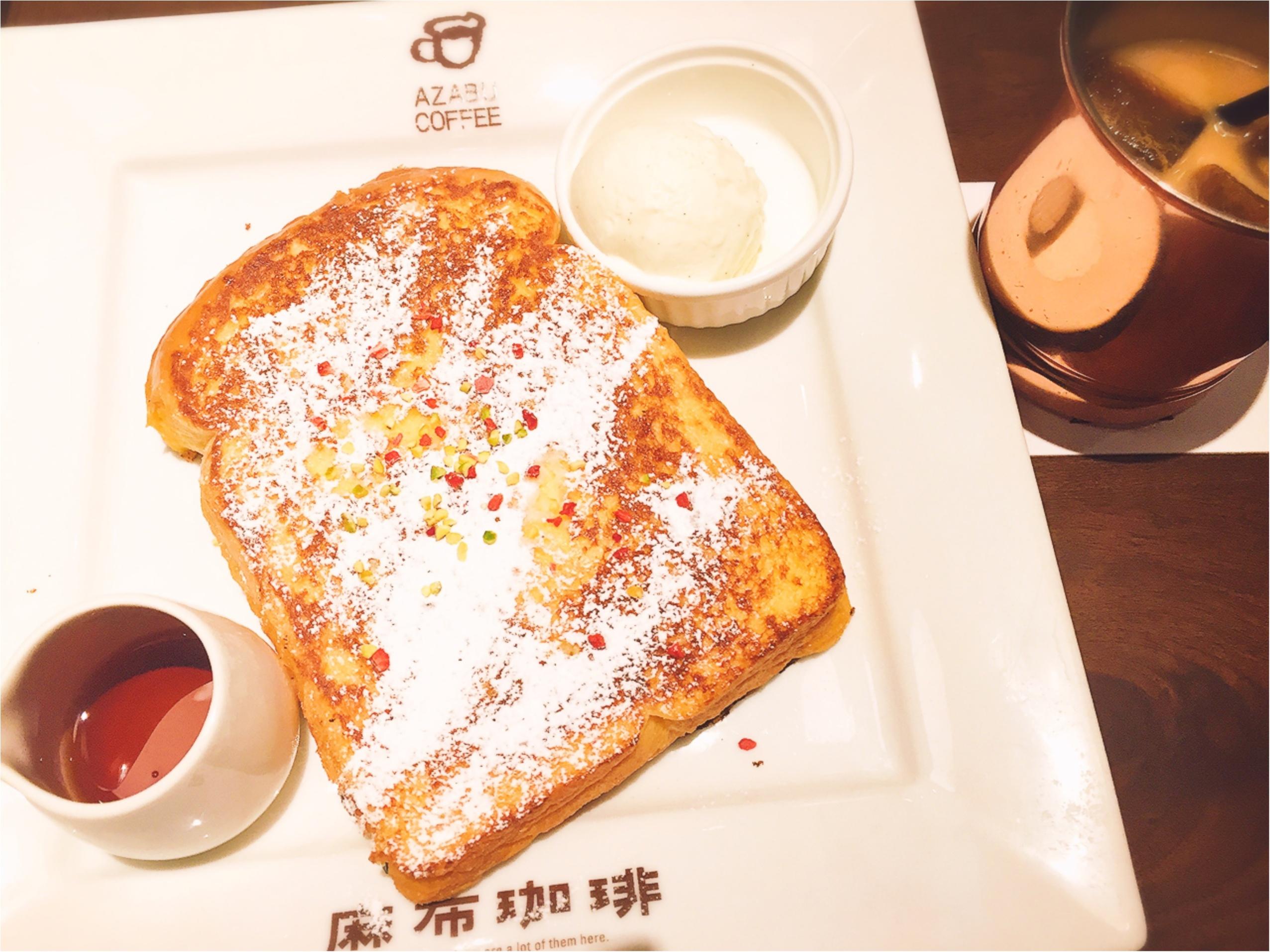 《朝活のすすめ》ちょっと早起きして美味しいフレンチトーストを食べに行きませんか?_4