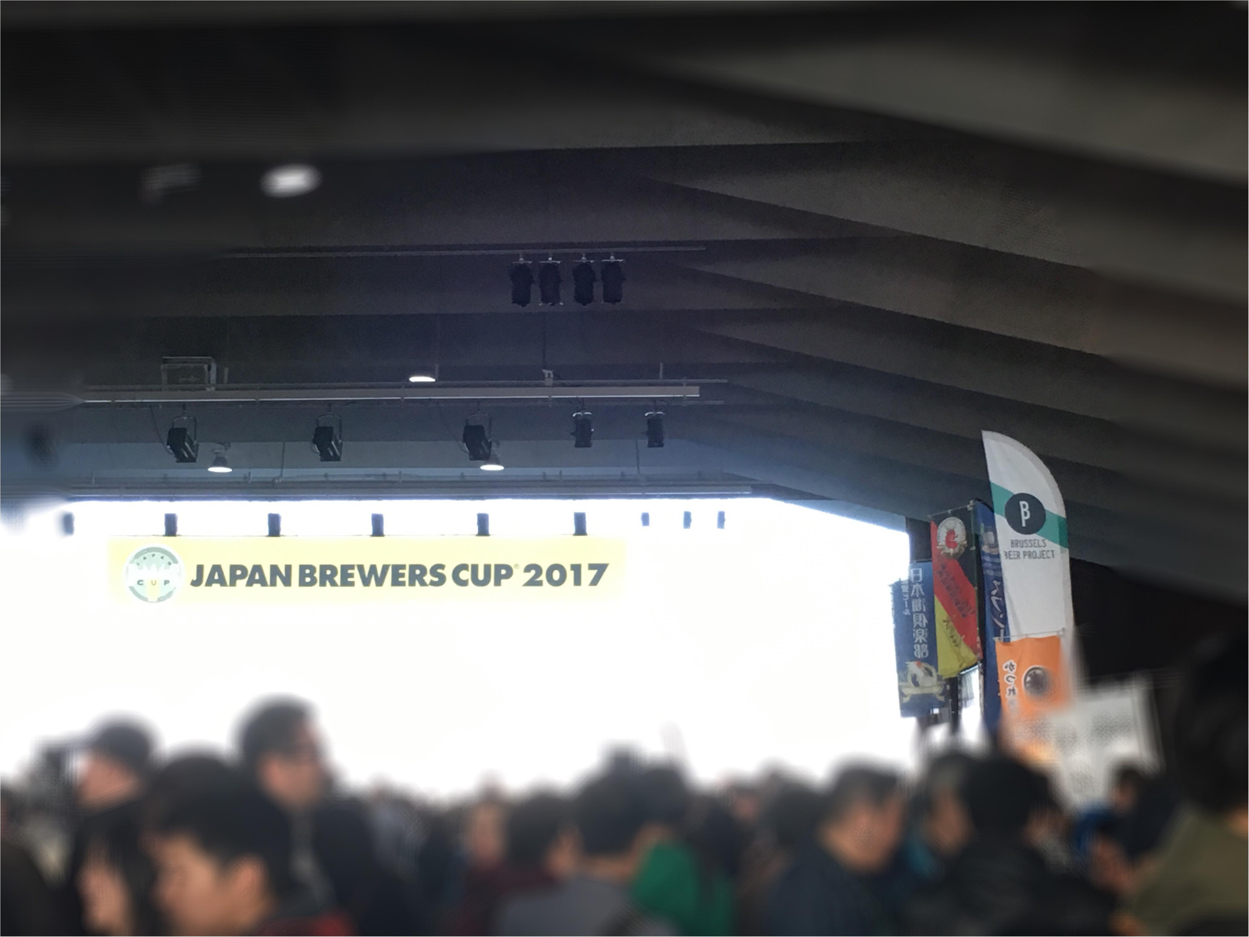 【今日まで!】ビール好き女子は横浜に集合❤️《JAPAN BREWERS CUP 2017》開催中!_3
