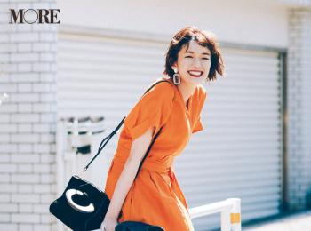 【今日のコーデ】5月の最終日はプレミアムフライデー☆ ビタミンカラーのワンピでモテ度急上昇! <佐藤栞里>