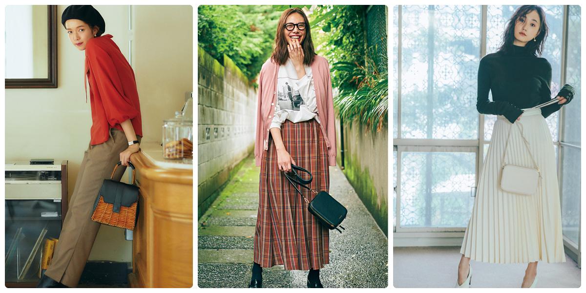 秋コーデ特集《2019年版》- トレンドのブラウンや人気のワンピース・スカートでつくる、20代におすすめのレディースコーデ_1