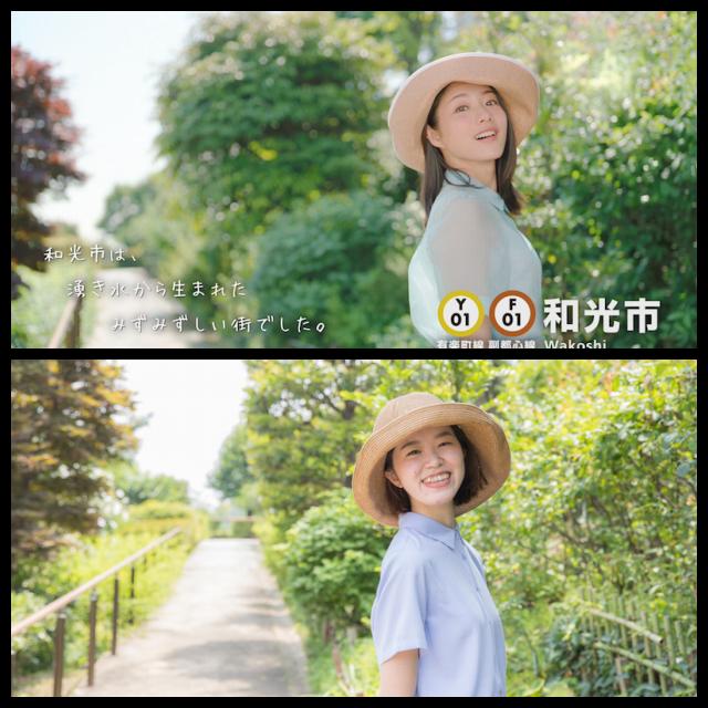 石原さとみさんが可愛すぎるから! 『東京メトロ』「Find my Tokyo.」のマネっこ旅してみた♡_18