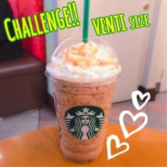 ▷スタバチケットで【Challenge☆VENTI】