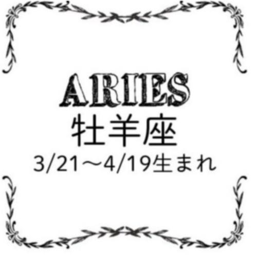 <5/28~6/27>今月のMORE HAPPY☆占い_2