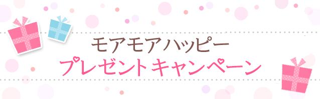 【応募終了】『UVイデアXL プロテクショントーンアップ』を3名様にプレゼント♡_1