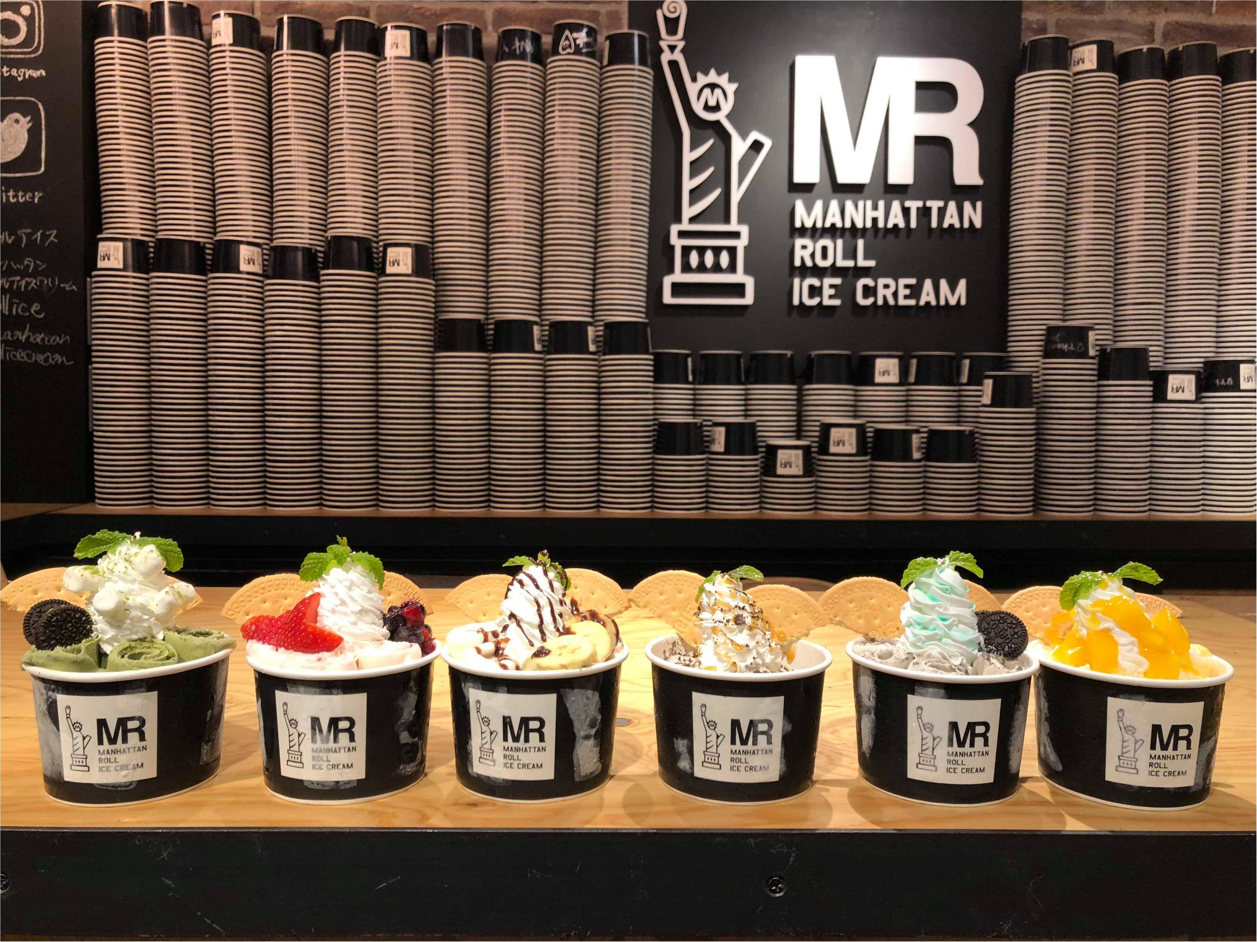 『マンハッタンロールアイス』が名古屋に! オトナ限定の「八丁味噌アイス」もここだけ!! _2