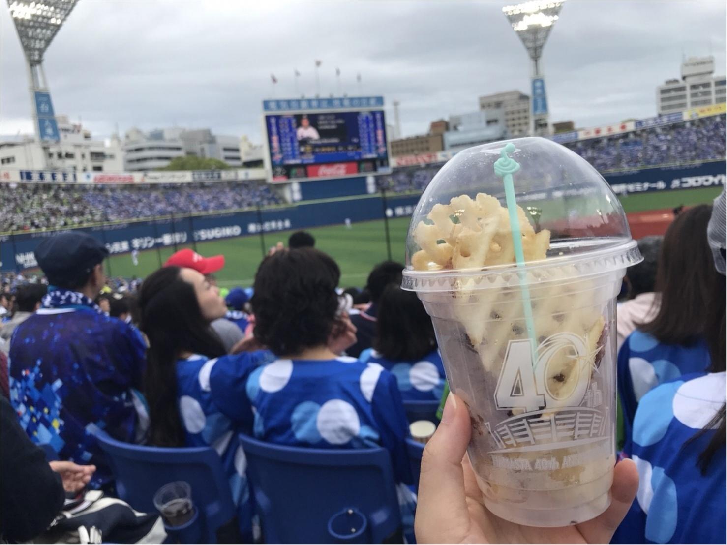 \横浜優勝/DeNAベイスターズ『ガールズフェスティバル』で観戦!野球女子を存分に楽しもう♡_5