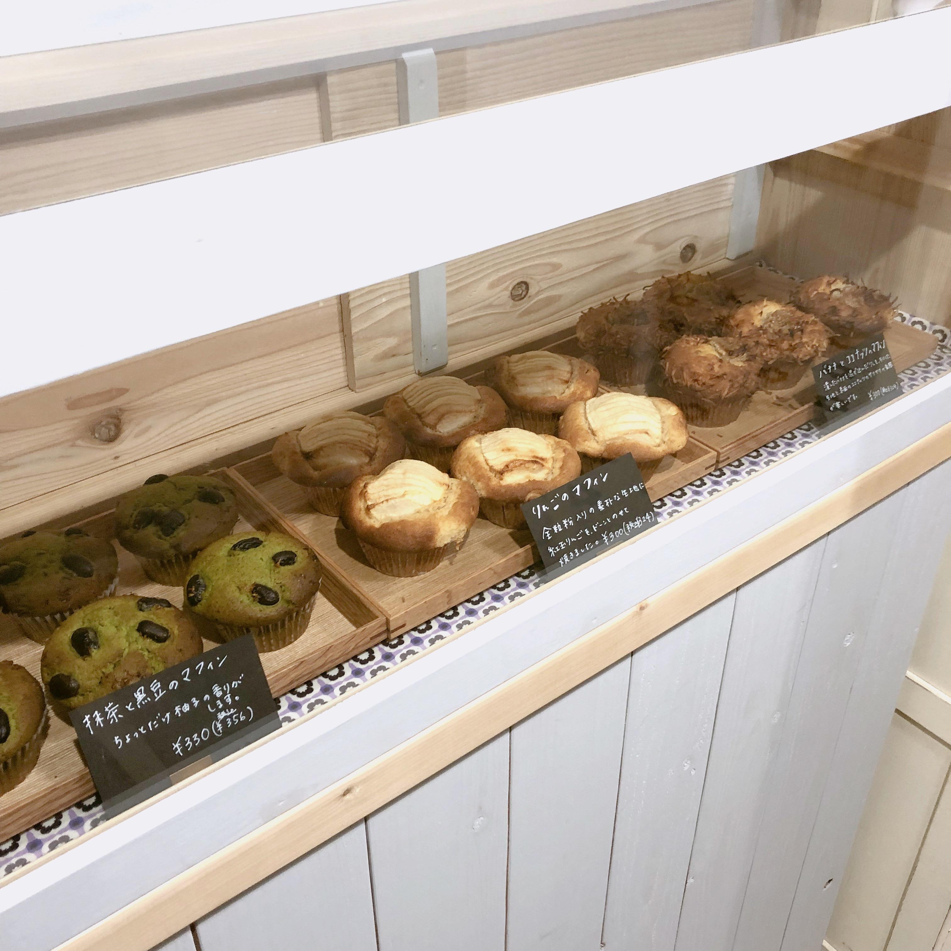 小さな焼き菓子屋さん 『 コナサン 』の素朴で優しいクッキーにほっこり♡ _6