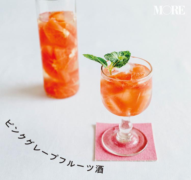 今の季節にぴったりの自家製ピンクグレープフルーツ酒で乾杯! 1週間で完成するフルーツ酒レシピ_2