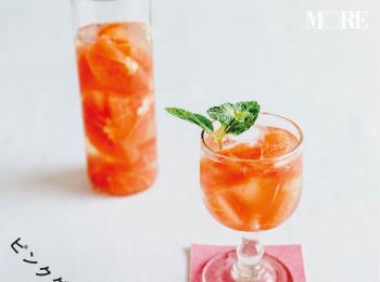 今の季節にぴったりの自家製ピンクグレープフルーツ酒で乾杯! 1週間で完成するフルーツ酒レシピ