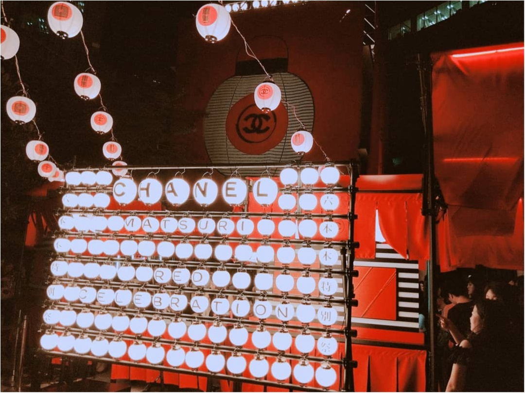 東京・京都・広島で開催!CHANEL MATSURIで新作ルージュや特別限定品アイシャドウをメークアップ体験してきました♡_1