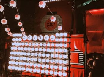 東京・京都・広島で開催!CHANEL MATSURIで新作ルージュや特別限定品アイシャドウをメークアップ体験してきました♡