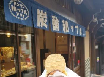 ≪兵庫県・有馬≫有馬温泉街でオススメ食べ歩きスイーツ♡