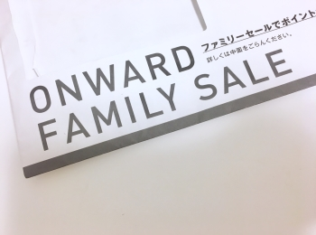 【ONWARD(オンワード)】ファミリーセールで運命の再会❤︎戦利品公開!
