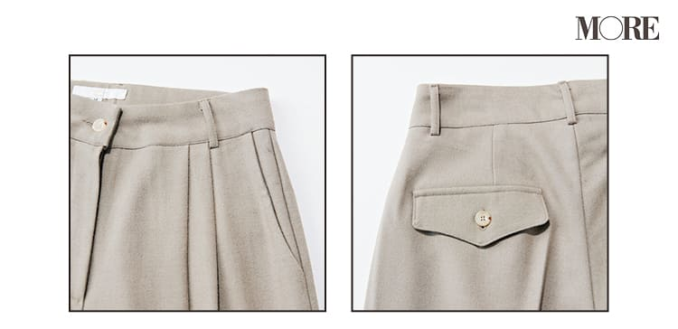 オフィスカジュアルのパンツ特集 - パンツの選び方、おすすめのブランド、おしゃれなコーディネート   2020年版_33
