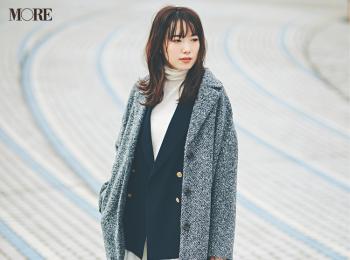 【今日のコーデ】<飯豊まりえ>寒暖差が激しい一日はジャケットとコートを重ねて快適おしゃれ!
