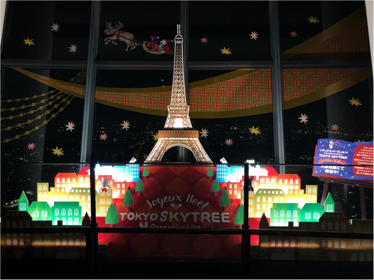 東京スカイツリー展望デッキで夜景とともに『リサとガスパール』のコラボクリスマス!!_1