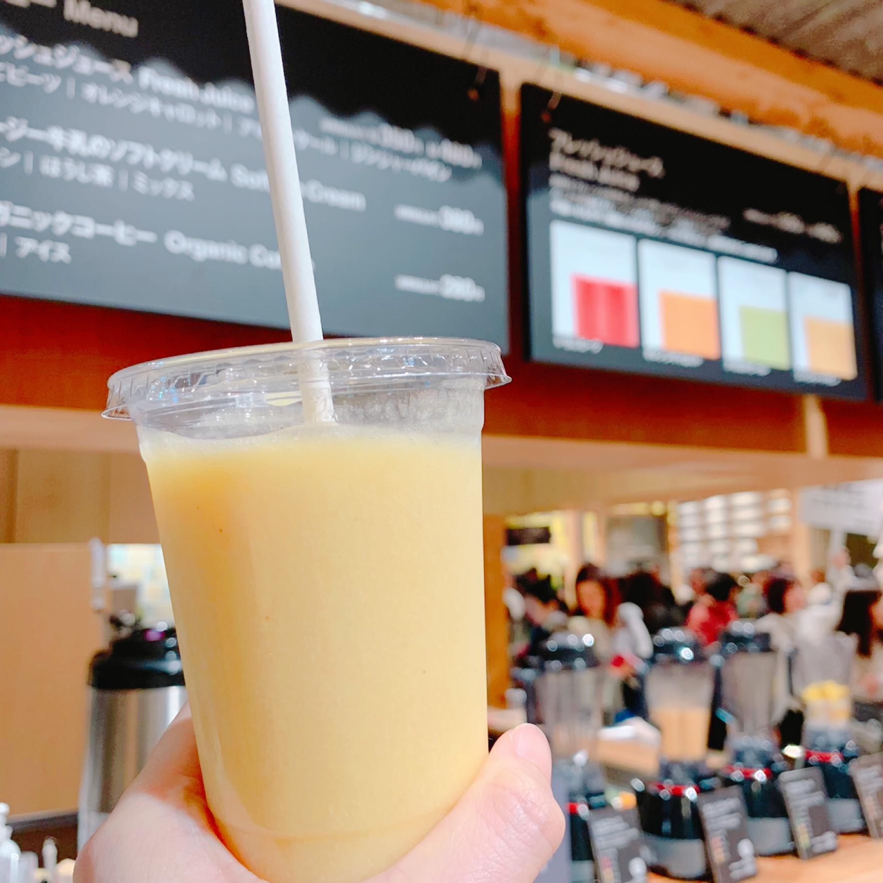 《いつでも新鮮なフルーツジュースが飲める❤️》【無印良品•銀座】ジューススタンド☻_1