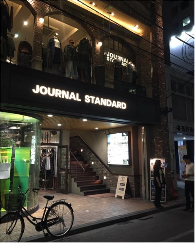 新宿で落ち着けるカフェ探してない?♡ホントは教えたくないオススメのお店(*´∀`*)_6