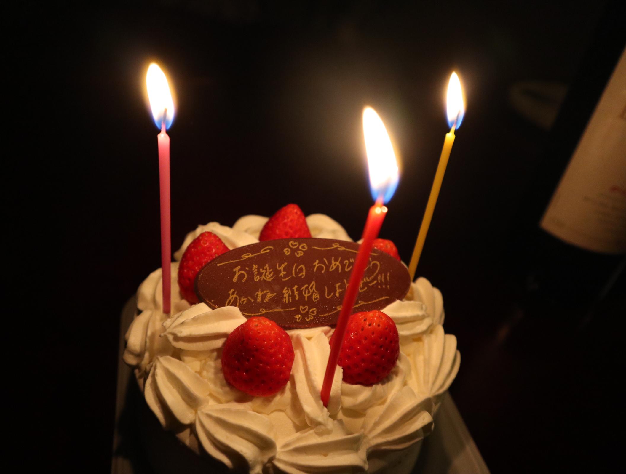 【ご報告】30歳のバースデーに、サプライズプロポーズ♡_2