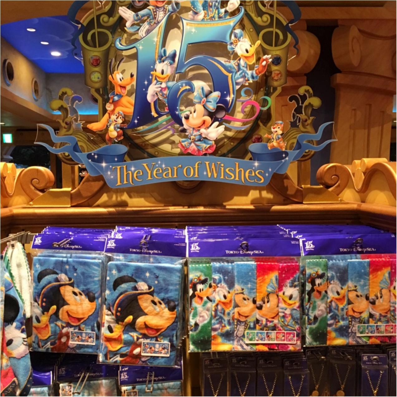 冒険の海へ出かけよう♡ 《ディズニーシー15周年》 限定フードやお土産もCHECK♡_8