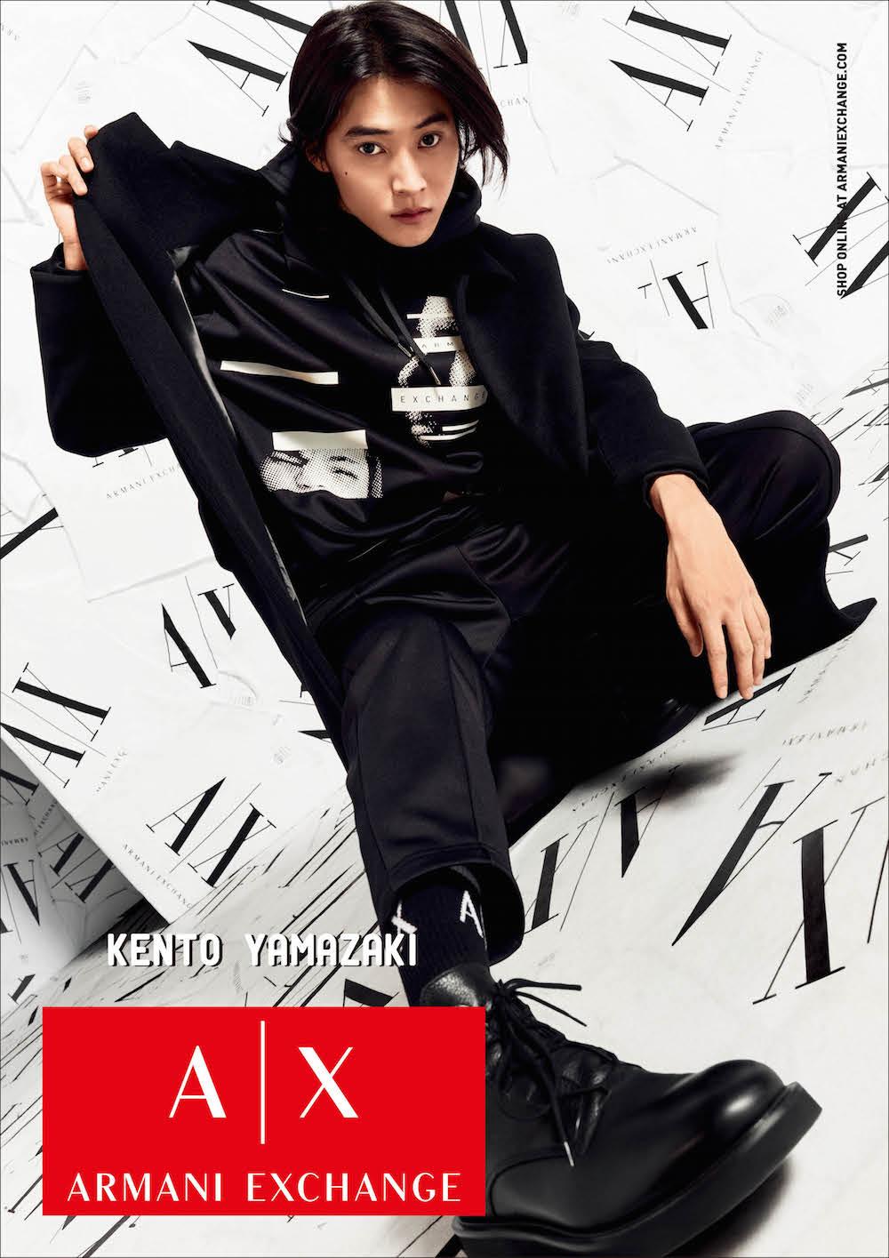 【速報】山﨑賢人さんが『アルマーニ エクスチェンジ』の広告モデルに!キャンペーンビジュアル全部見せます♡_5