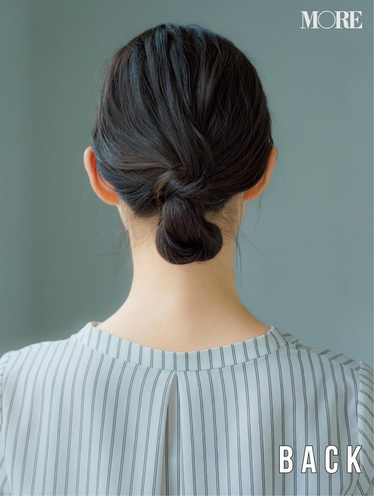 社会人のオフィスヘアアレンジ特集《2019年春》- ボブもロングも簡単におしゃれ! お仕事にぴったりの髪型は?_29