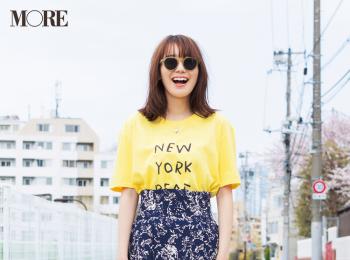 """【今日のコーデ】6月1日は写真の日なんだって。イエローT×花柄スカートの""""映えコーデ""""で、はいチーズ☆ <飯豊まりえ>"""