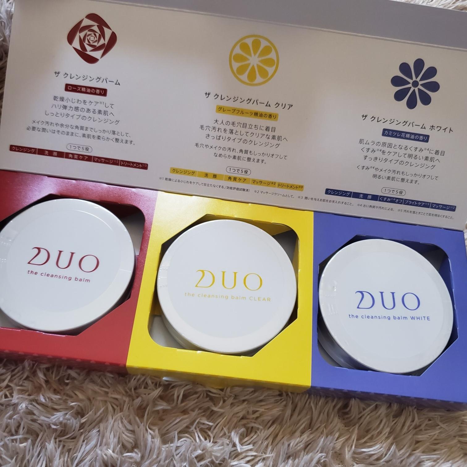 人気【DUO(デュオ)】クレンジングバームのトライアルサイズは今だけ!_1