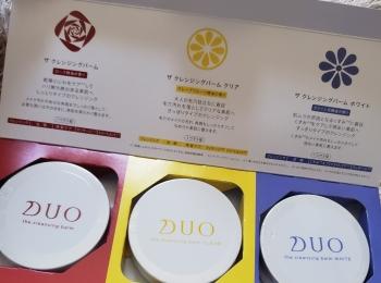 人気【DUO(デュオ)】クレンジングバームのトライアルサイズは今だけ!