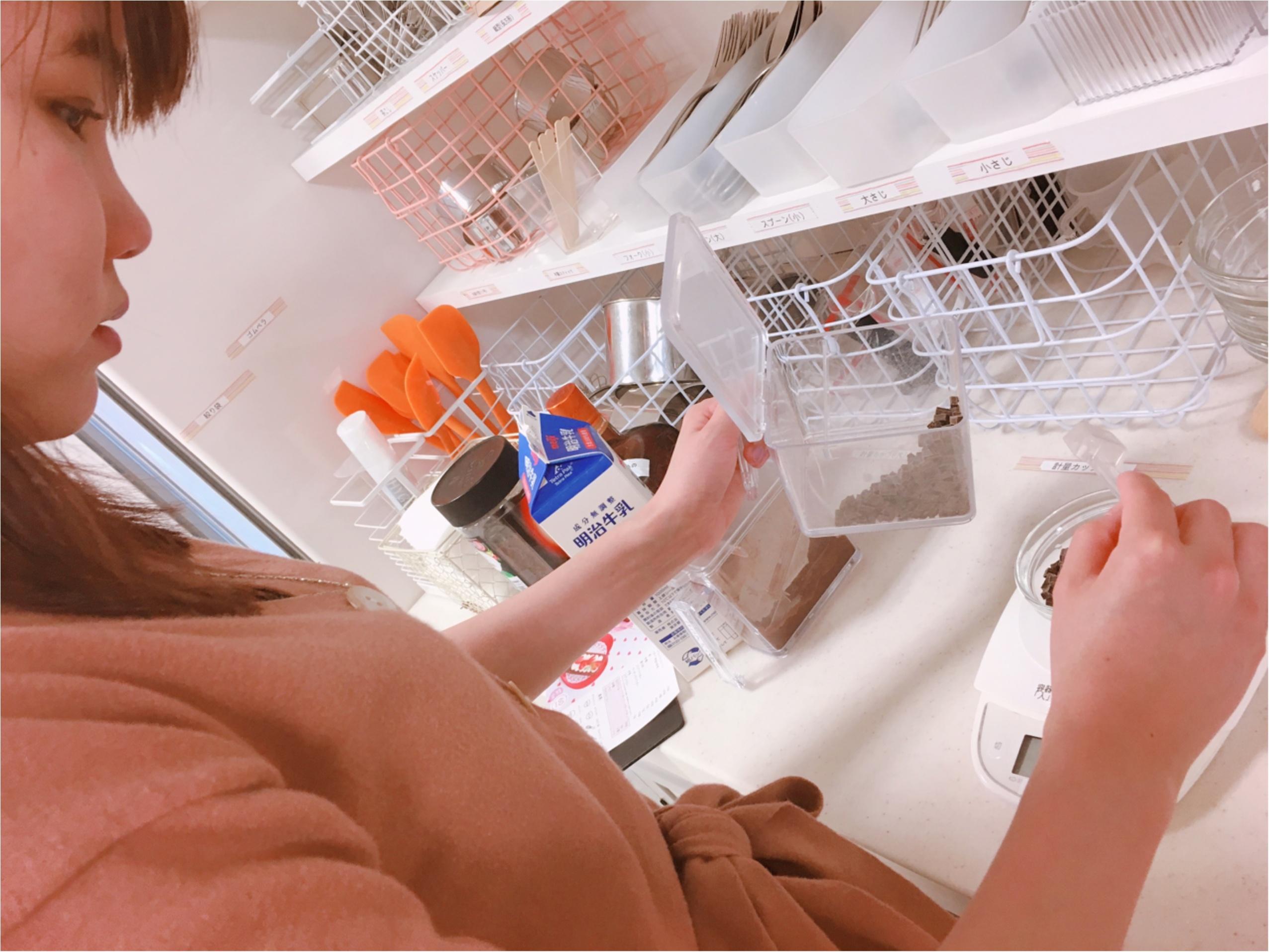 ABCクッキングのキッチンが借りられる【Whip(ホイップ)】でチョコケーキ作り♪_4
