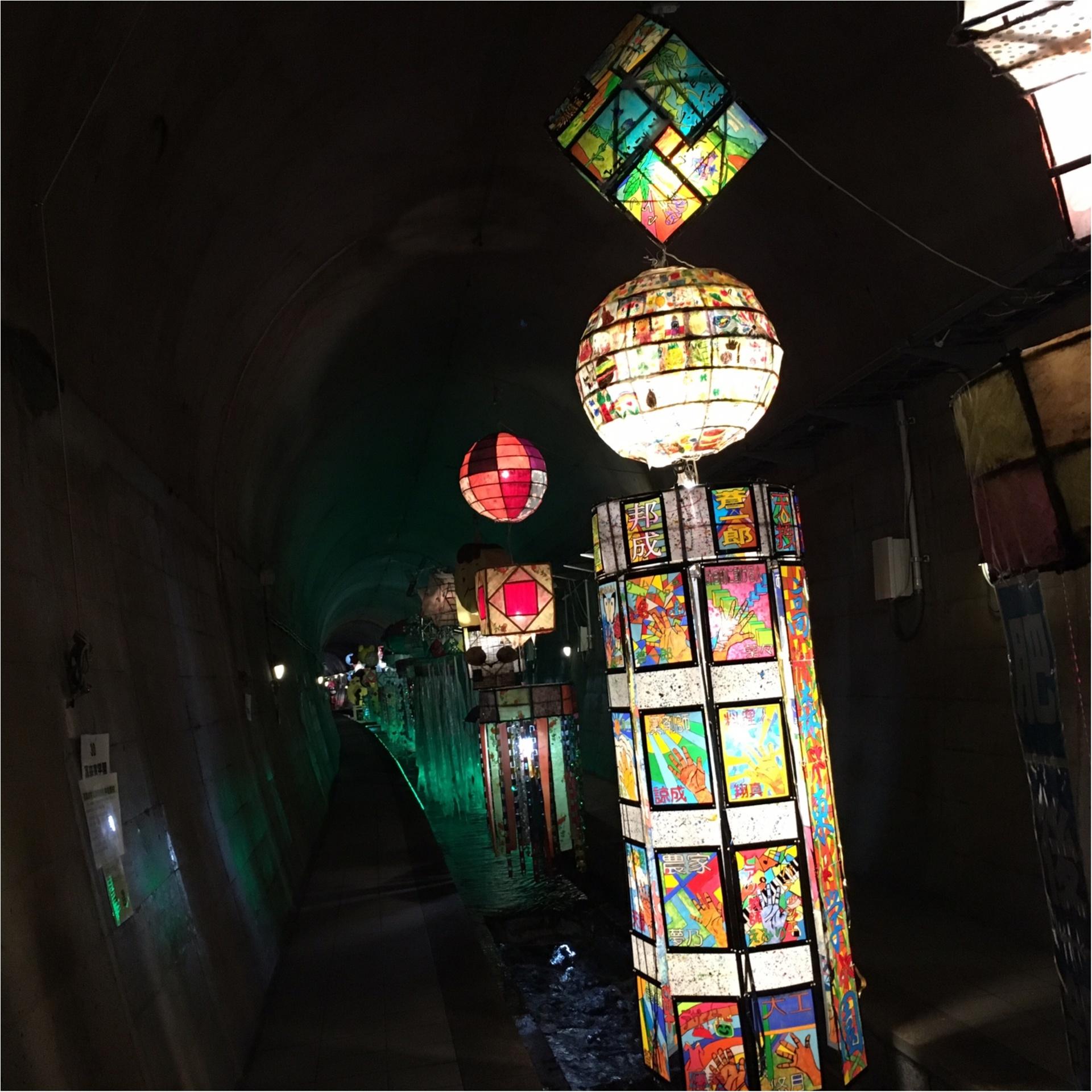 【動画で紹介!】熊本 阿蘇の「高森湧水トンネル」は幻想的なトンネルでデートにもオススメなんです!【#モアチャレ 熊本の魅力発信!】_1