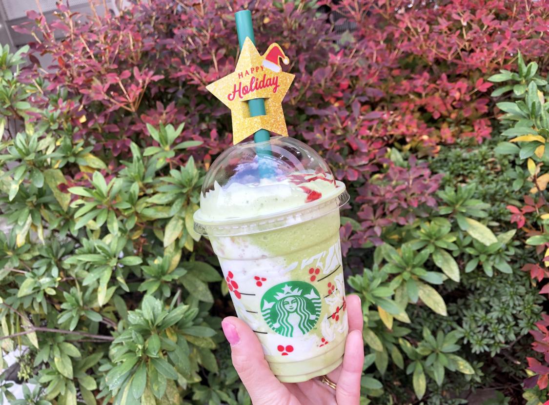 【スタバ】飲むクリスマスツリー⁈《ピスタチオクリスマスツリーフラペチーノ》ってどんな味❤️?_1