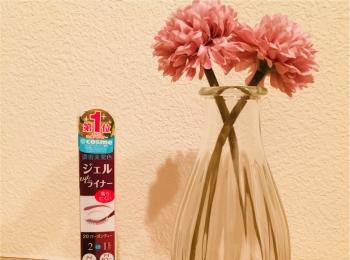【Autumn】秋モテメイクの鍵は『バーガンディ』セザンヌの秋色ジェルライナー