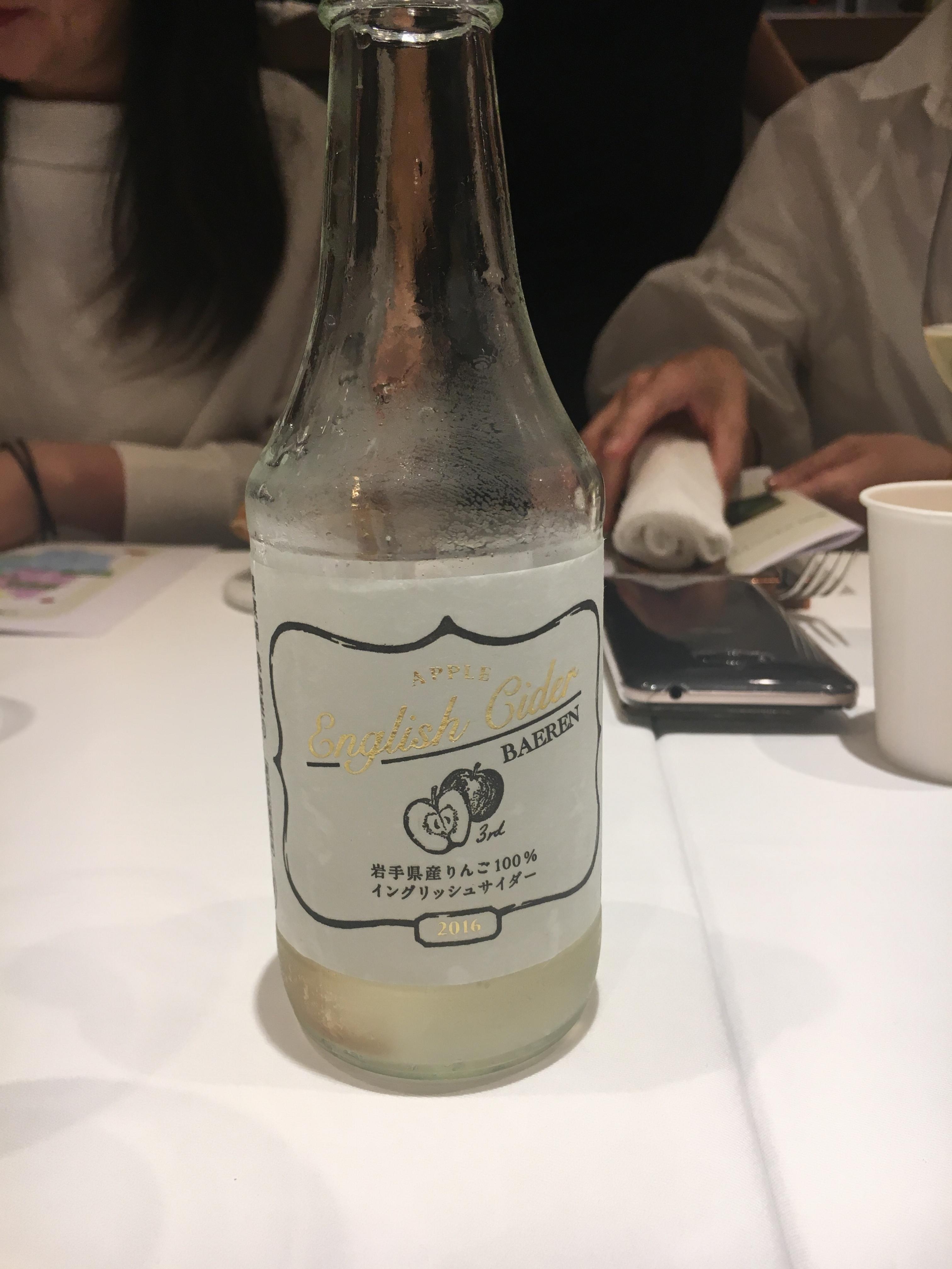【シードル】ビールよりおしゃれで、ワインより手軽!!「日本シードルと地方食材を味わう会〜青森編〜」_1