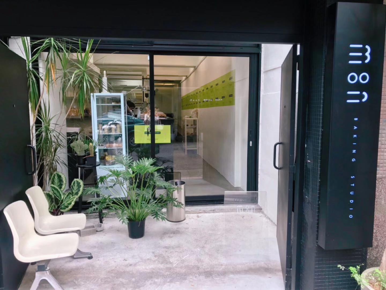 台湾のおしゃれなカフェ&食べ物特集 - 人気のタピオカや小籠包も! 台湾女子旅におすすめのグルメ情報まとめ_8