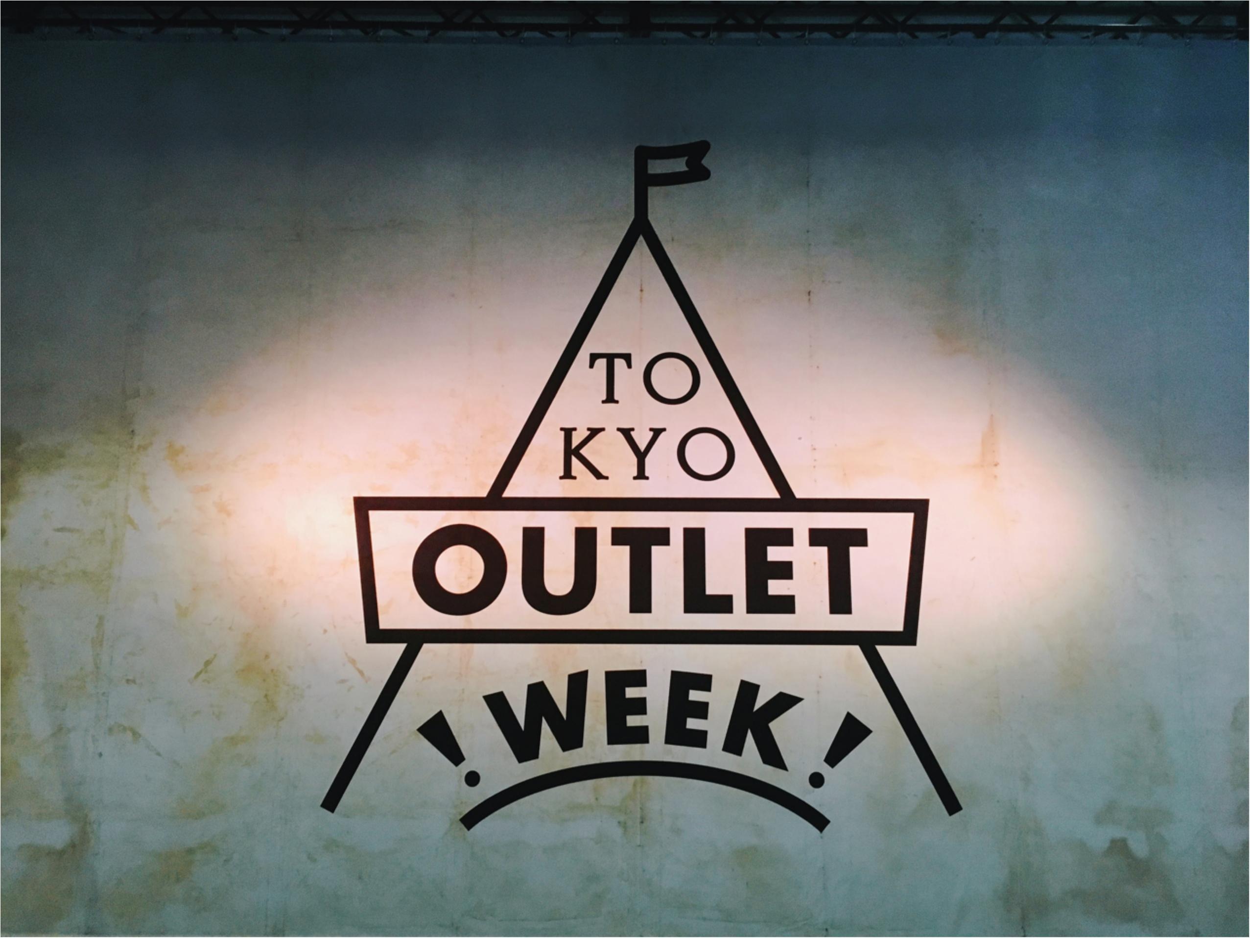【TOKYO OUTLET WEEK】週末はファッションアウトレットイベントへ!お買い得すぎる戦利品公開♡_1