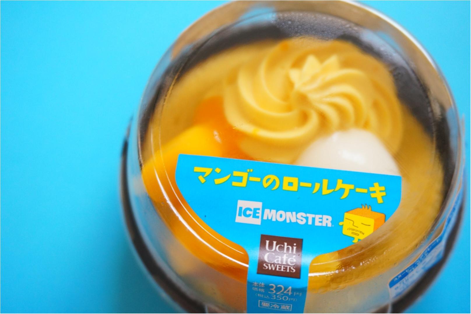 """【コンビニスイーツ】あの《ICE MONSTER》が絶品スイーツに⁈ """"ローソンへ急げっ""""❤️_7"""