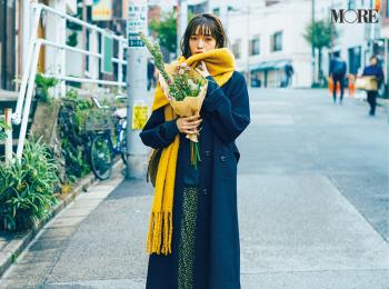 「春の訪れを感じたから、コーデにも少しだけ春色を」佐藤栞里主演【冬から春へ。手持ち服9着から始める着回し】12日目