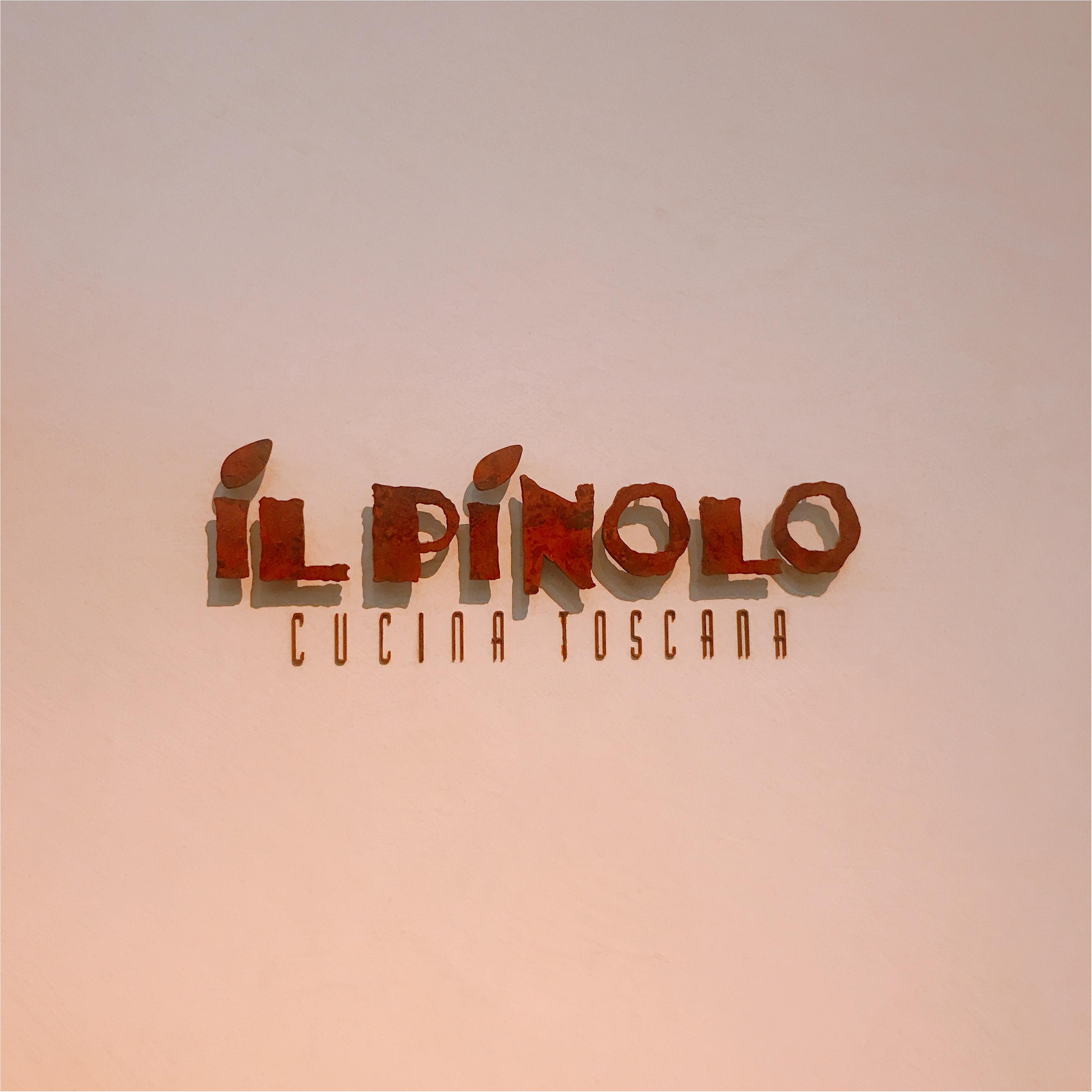 【銀座グルメ】牛フィレ肉が絶品♡IL PINOLO(イルピノーロ)の贅沢ランチコース_1