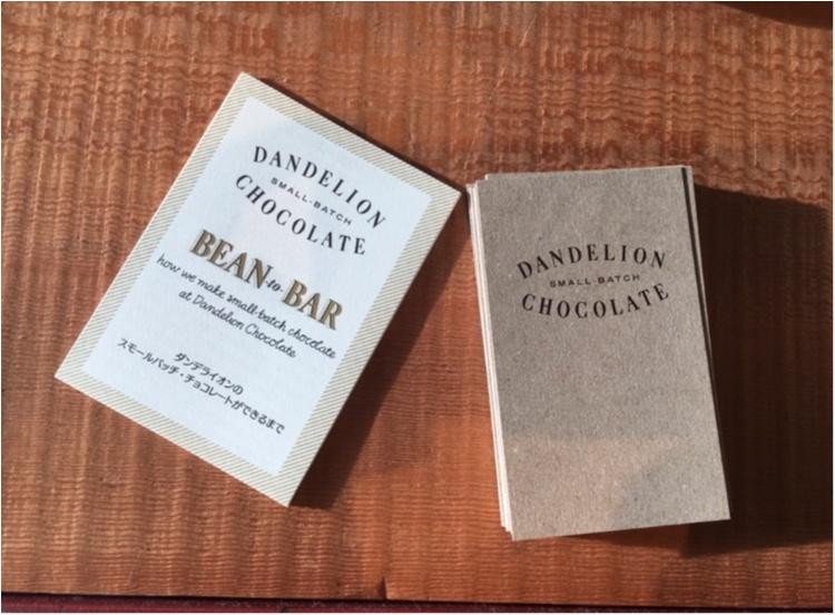 """【スイーツ】""""DANDELION""""でチョコレートの食べ比べ!サードウェーブチョコレートは蔵前で!_2"""