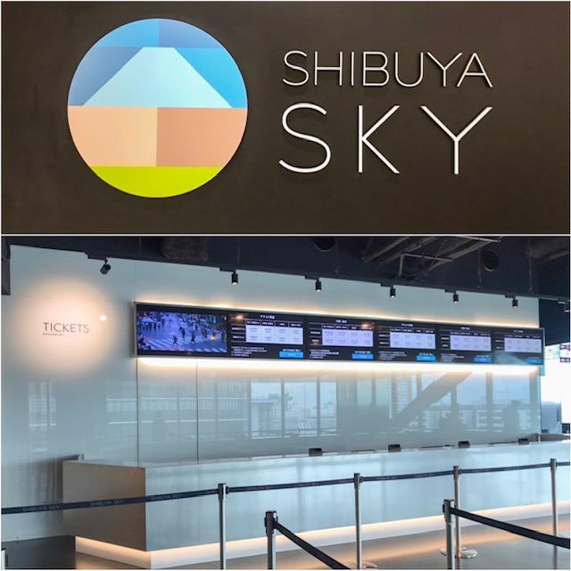 【東京女子旅】『渋谷スクランブルスクエア』屋上展望施設「SHIBUYA SKY」がすごい! おすすめの写真の撮り方も伝授♡ PhotoGallery_1_3