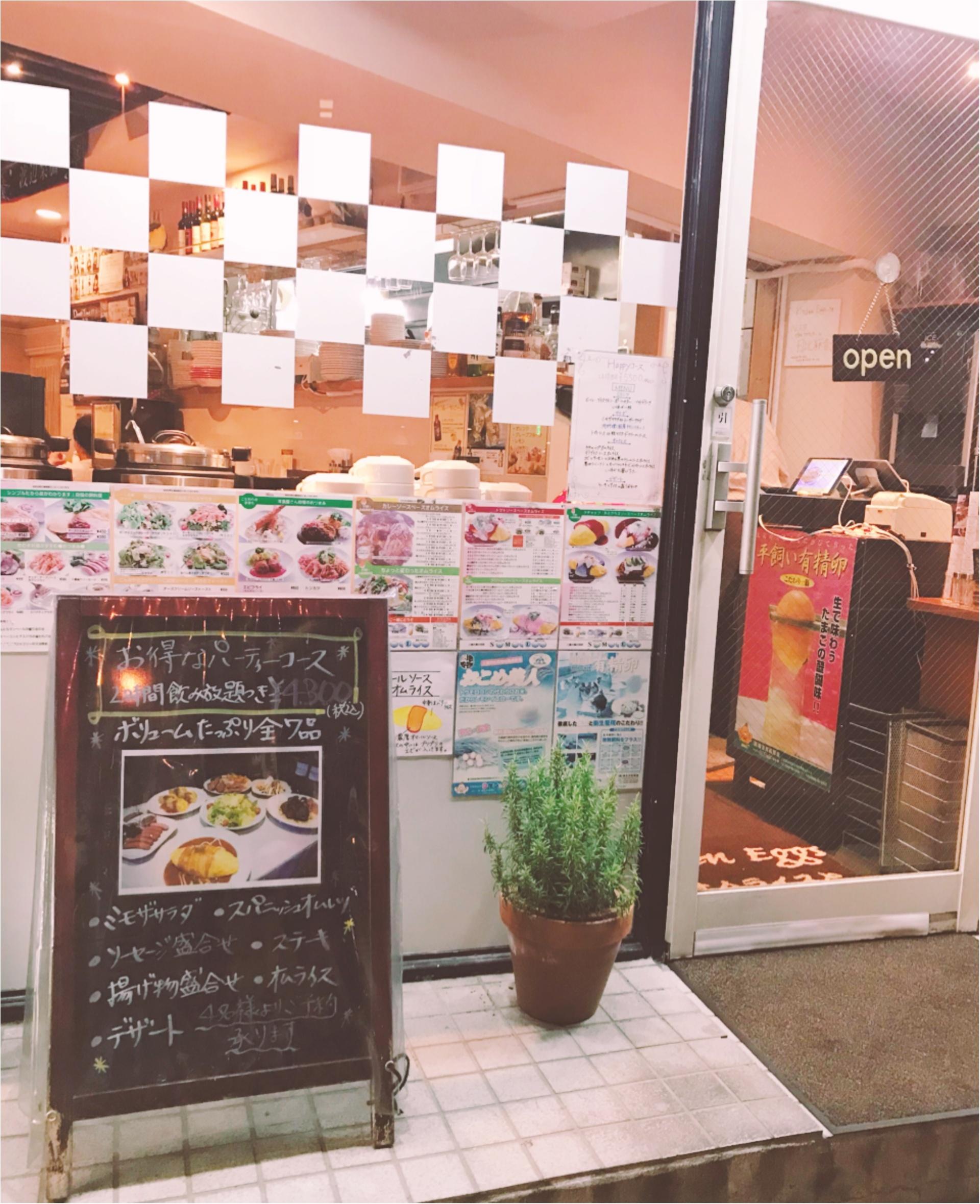 【欅坂46も来店】人気のオムライス屋さん_7