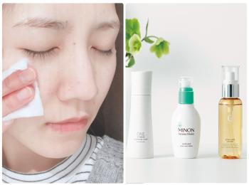 20代女子におすすめのニキビケア特集 - 化粧水や洗顔、ニキビパッチなどニキビケアアイテムまとめ